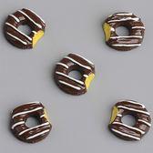 【BlueCat】仿真咬一口甜甜圈飾品配件DIY材料