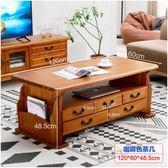 茶幾簡約客廳實木現代多功能家具儲物美式小戶型創意家用北歐茶桌 卡布奇諾