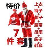聖誕服裝老人男女圣誕服裝兒童成人圣誕衣服圣誕老人背袋 時光之旅