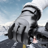 手套 皮手套男士冬季保暖騎行防寒加絨加厚防風防水觸屏騎車摩托車手套 2色【快速出貨】