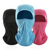 冰絲夏季釣魚防曬頭套自行車速干騎行面罩多功能運動戶外魔術頭巾