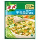 康寶濃湯自然原味干貝雪菜43.1g*2入/袋【愛買】