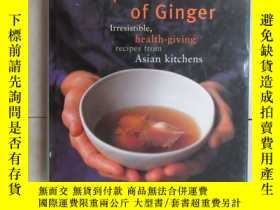 二手書博民逛書店英文書;罕見A SPOONFUI OF GINGER IRRESISTIBIE,HEALTH--GIVING RE