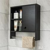 防水實木浴室邊柜馬桶側柜衛生間家用置物架儲物柜組合鏡邊吊柜壁柜 PA6583『男人範』