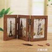 創意三折木質相框相片框擺台復古6寸7寸雙面折疊影樓相架文藝像框『艾麗花園』