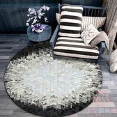 圓形地毯北歐簡約家用臥室沙發墊子【少女顏究院】