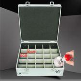 印章盒 鋁合金印章箱多功能印章盒子財務公章收納印鑒章盒大號 魔法空間