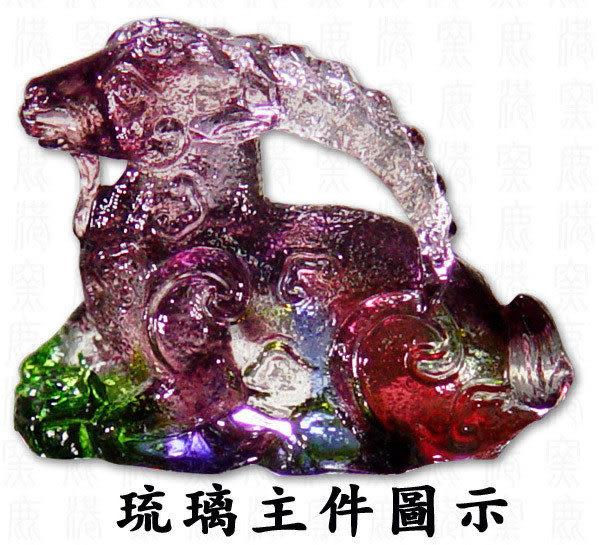 鹿港窯~居家開運水晶琉璃文鎮~十二生肖-羊◆附精美包裝◆附古法制作珍藏保證卡◆免運費送到家