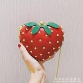 小包包女新款夏天網紅同款紅色愛心草莓手拿包百搭錬條斜背包 聖誕節免運