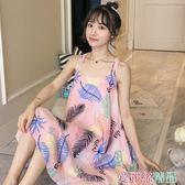 睡裙 露背睡裙女夏季短袖薄款棉綢可愛甜美吊帶睡裙性感美背睡衣家居服 愛麗絲