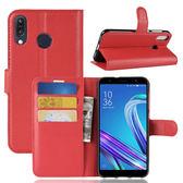 華碩 Zenfone Max ZB555KL 手機殼 簡約 荔枝紋 錢包款 保護套 翻蓋 支架 磁扣 皮套 可插卡 全包