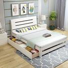 床架 實木床1.8米主臥經濟型現代簡約單雙人床1.5m成人鬆木1.2簡易床架JD 傾城小鋪