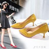 糖果色高跟鞋秋季尖頭細跟貓跟鞋淺口時尚褶皺單鞋女 千千女鞋