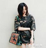 手提包包 包包女新款果凍包韓版大容量手提大包單肩斜背包 玩趣3C