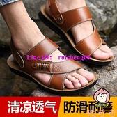 涼鞋男夏季沙灘鞋拖鞋兩用軟底防滑皮涼拖鞋【桃可可服飾】