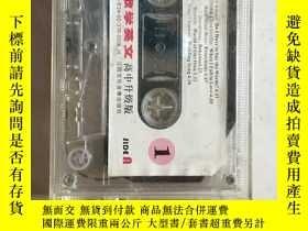 二手書博民逛書店歌曲磁帶罕見聽歌學英文.1,有發票Y347616 出版1970