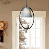 吊燈美式法式鄉村藝術簡約地中海復古過道陽台餐廳田園小鳥吊燈【限量85折】