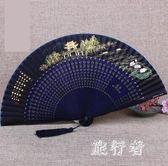 古風扇子女式折扇中國風日式古典真絲絹扇夏季 BF5197【旅行者】