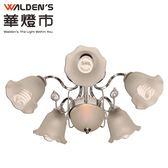 燈飾燈具【華燈市】新洪都水晶5+1半吸頂燈 0300197 客廳餐廳臥室房間
