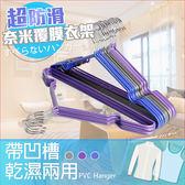Incare不鏽鋼覆膜奈米防滑衣架-100入組藍
