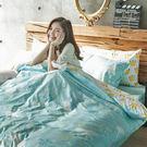 床包兩用被套組 / 雙人【尋找夢奇地-兩色】含兩件枕套,100%精梳棉,奇妙童話,戀家小舖