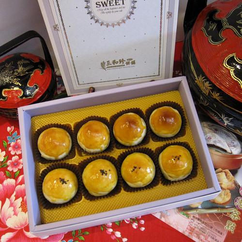 中秋蛋黃酥8入禮盒