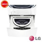 含安裝 LG 樂金MiniWash 迷你洗衣機 WT-D250HV 加熱洗衣 2.5公斤洗衣容量 星辰銀 公司貨