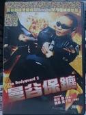 挖寶二手片-X09-011-正版DVD-泰片【曼谷保鑣】-東尼嘉 佩泰萬卡蘭(直購價)