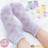 【買一送一】女童花邊襪子寶寶松口夏季薄款兒童夏天網眼公主襪【勇敢者】