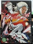挖寶二手片-THD-243-正版DVD-動畫【勇往直前2 5 1碟】-日語發音(直購價)