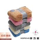 【MORINO摩力諾】超細纖維大毛巾