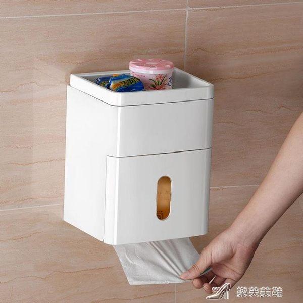 衛生間紙巾盒創意抽紙盒免打孔捲紙盒防水廁紙盒廁所衛生紙置物架 樂芙美鞋