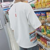 正韓男女七分袖T恤潮流寬鬆情侶半截袖7分短袖上衣偏小一碼限時八九折