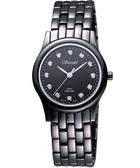 Standel 詩丹麗真鑽時尚陶瓷腕錶-黑 9S0122SD