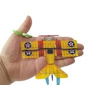 MINI迷你風箏鐳射小風箏手掌大小帶線飛機蝴蝶蜻蜓魚微型室內風箏 喵小姐