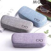 眼鏡盒 眼鏡盒復古優雅簡約創意個性收納盒