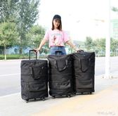 出國包 拉桿折疊帶輪旅行包大容量牛津布包出國搬家旅行袋 JD 傾城小鋪