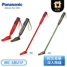 [Panasonic國際牌]日本無線除塵吸塵器-紅/綠 MC-SBU1F