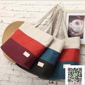 環保袋-多彩帆布包女包