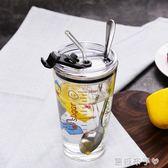 刻度杯牛奶杯早餐杯兒童玻璃杯奶茶杯女創意水杯清水杯家用大容量 焦糖布丁