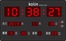 歌林LCD數位萬年曆...