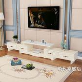 歐式電視櫃套裝現代簡約小戶型客廳地櫃簡易臥室電視機櫃XW(一件免運)