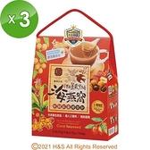 【南紡購物中心】【豐滿生技】紅薑黃黑糖海燕窩/桂圓紅棗(即溶包)紅盒 (25gx10包/盒 )3盒組