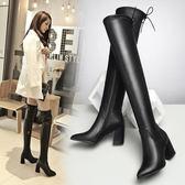 過膝長靴女春冬季新款高跟英倫風女靴韓版靴子 萬客居