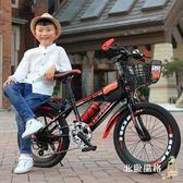 折疊自行車20寸兒童自行車童車男孩20寸小學生單車山地變速折疊自行車xw 全館免運