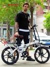 鋰電池折疊電動自行車助力車男女士新國標成人電瓶小型電動車