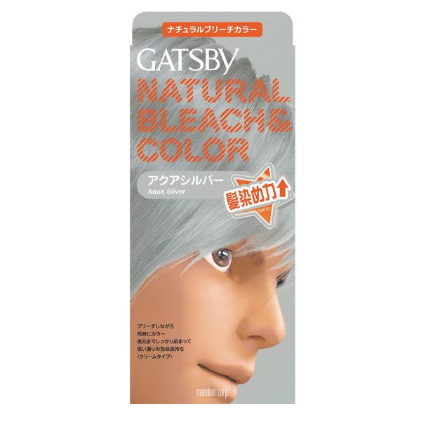 GATSBY 無敵顯色染髮霜-水漾銀灰【屈臣氏】