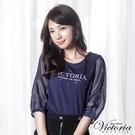 Victoria 透視條紋拼接七分袖T-女