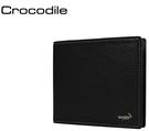 【橘子包包館】Crocodile 鱷魚 自然摔紋 真皮 7卡相片夾 男用短夾 0203-11021 正式授權經銷商