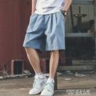 休閒短褲男韓版夏天潮流寬鬆中褲子男士五分褲夏季薄款工裝沙灘褲 探索先鋒